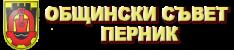obs-pernik-logo.png